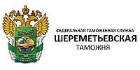 Кинологический отдел Шереметьевской таможни